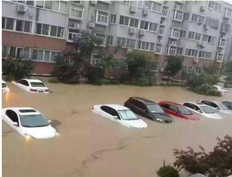 风暴眼 河南暴雨启示:车、田被淹,房屋倒塌,谁能为巨灾买单?