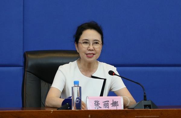 中共黑龙江省委宣传部副部长、省文化和旅游厅厅长张丽娜