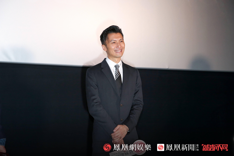 《怒火·重案》凤凰网公映礼:谢霆锋怀念陈木胜,吕良伟分享保养秘诀