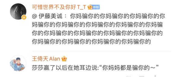 接下来,孙颖莎将与陈梦会师乒乓球女单决赛,中国队提前锁定冠亚军。有网友表示,这才是乒乓球该有的样子!