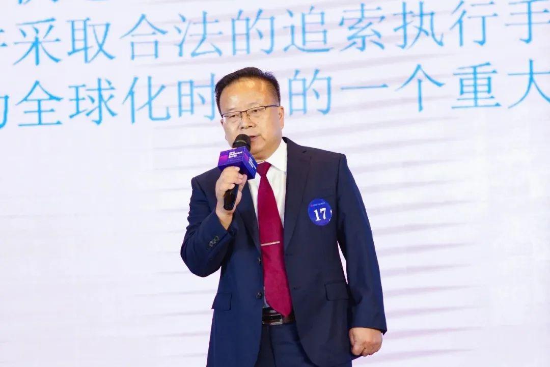 17号 京师杭州分所周庆祥律师分享《民事债权涉外执行》