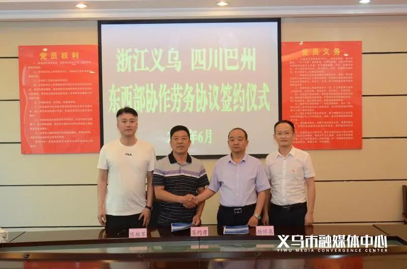 上半年,义乌城镇新增就业超5.6万人!