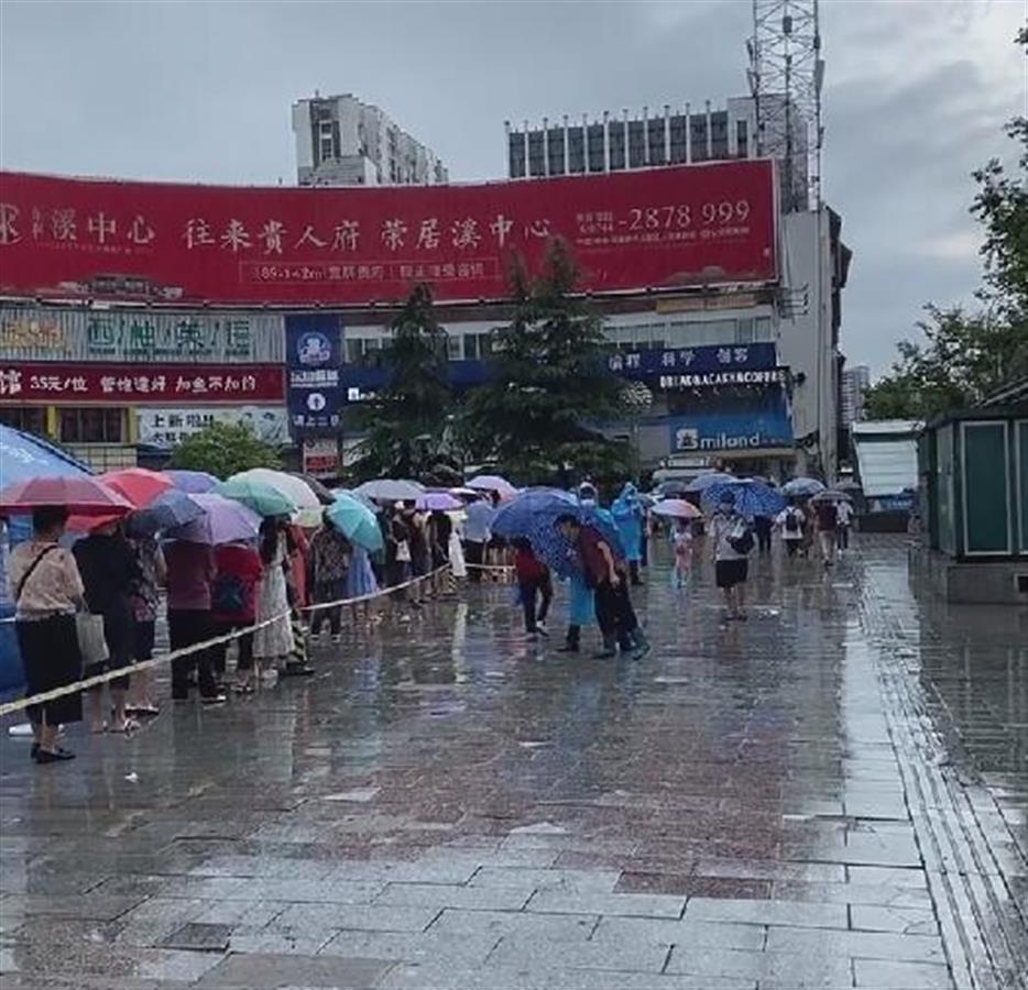 疫情风暴下的张家界:不少游客提前结束行程 民宿老板主动劝退