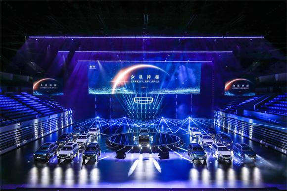 中国星旗舰SUV吉利星越L杭州亚运馆全球上市