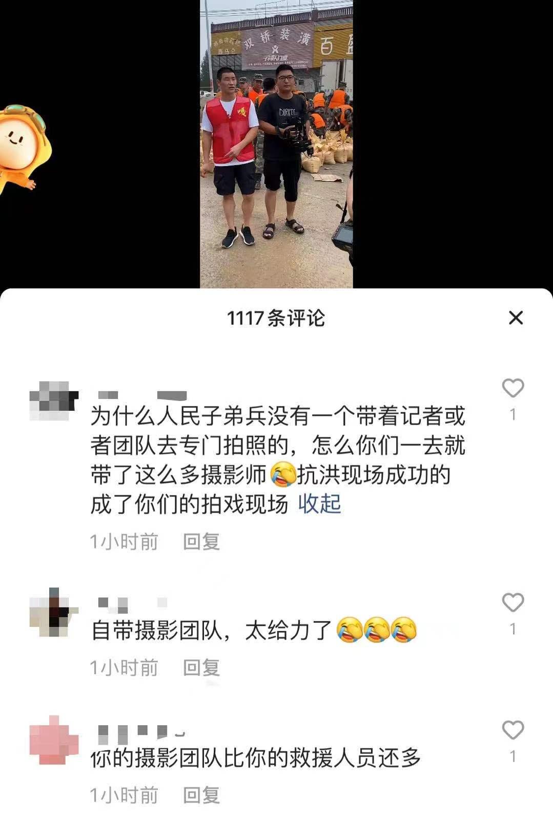 """快手红人""""张二嫂""""""""嘎子谢孟伟""""被曝蹭灾情流量,救援队呼吁为救援让路"""
