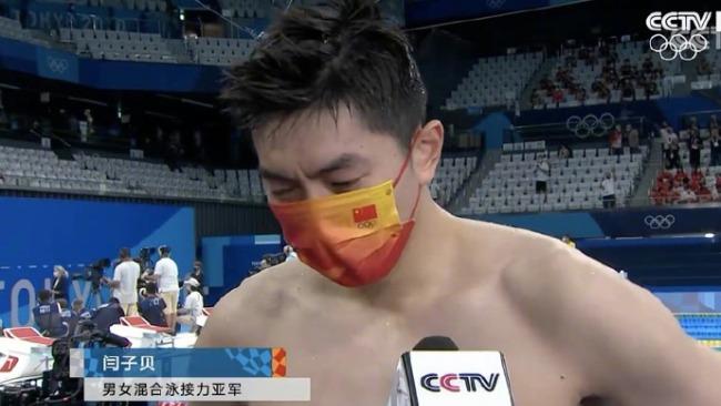 心疼!中国队员赛后哭了:接力是我离冠军最近的一次