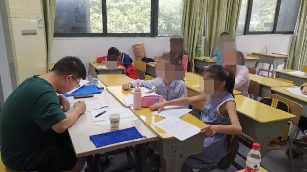 """媒體:""""別墅補課""""揭示教師職務脅迫牟利之危害"""