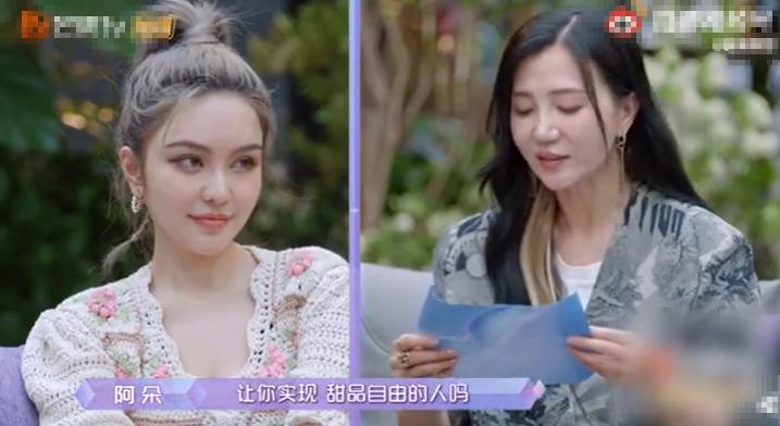 周扬青承认新恋情!好利来公子对她一见钟情