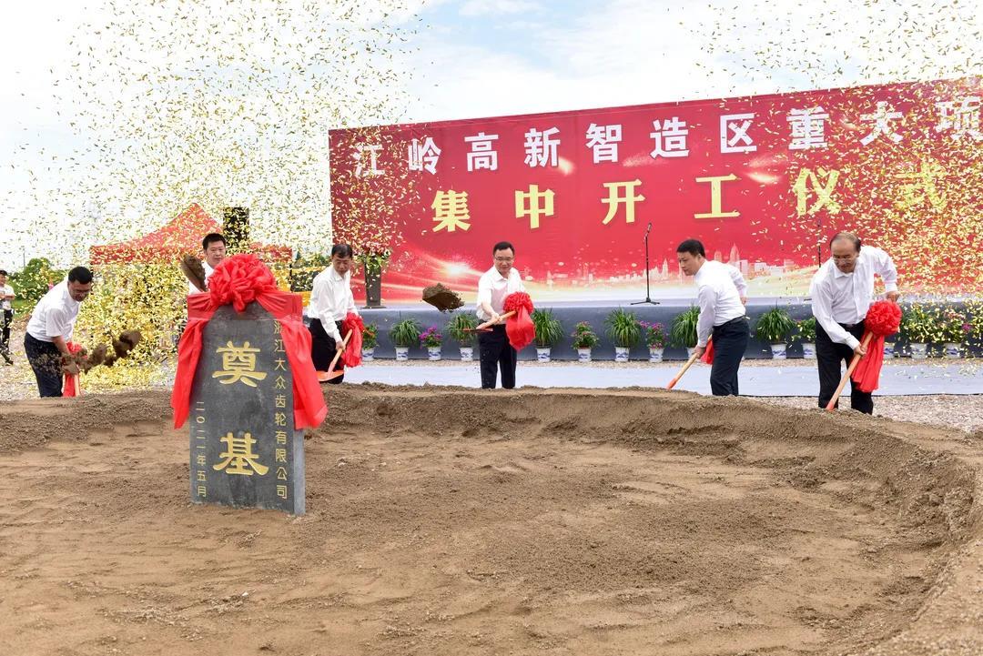 江岭高新制造区重大项目集中开工 王毅琳 摄