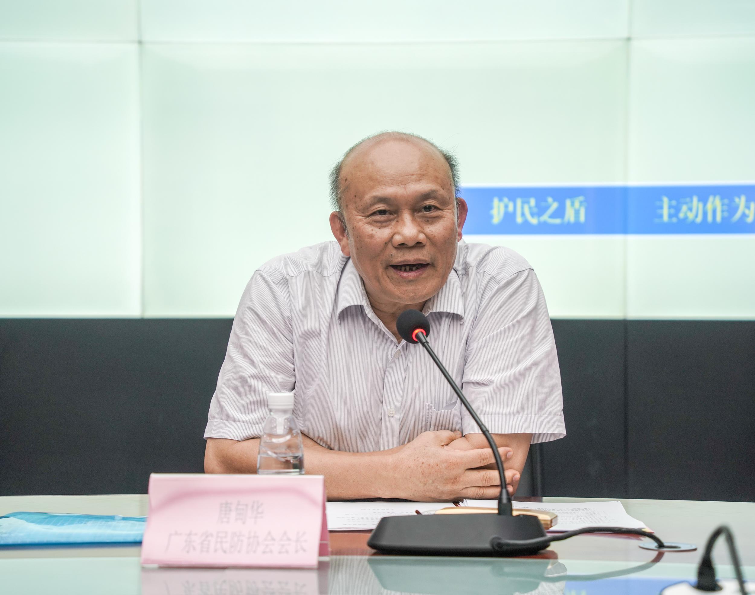 广东省民防协会会长唐甸华讲话