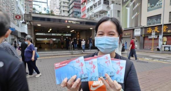 2021粤港澳大湾区创新成果巡展在深圳启动