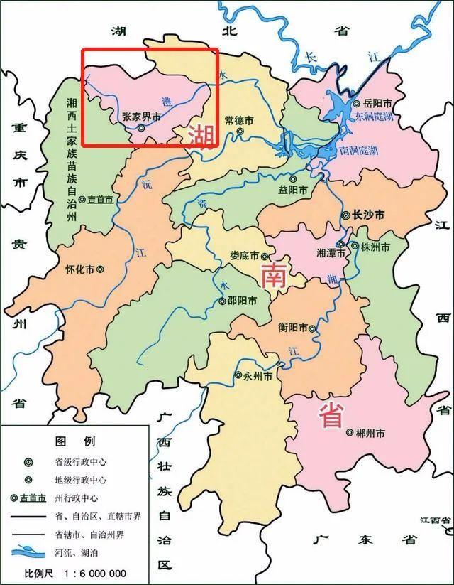 △ 湖南省地图