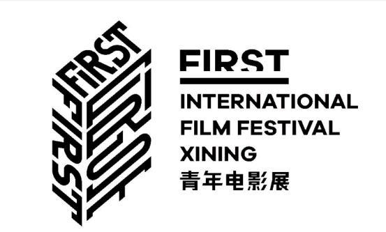 第15届FIRST青年电影展获奖单名出炉 《最后的告别》成最大赢家