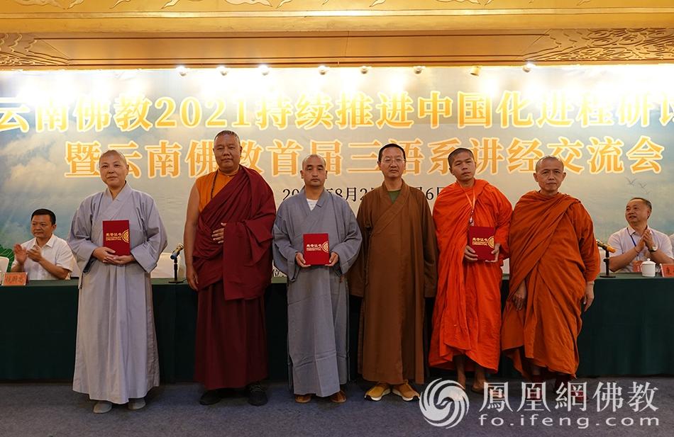 一等奖获得者(图片来源:凤凰网佛教 摄影:明捐法师)