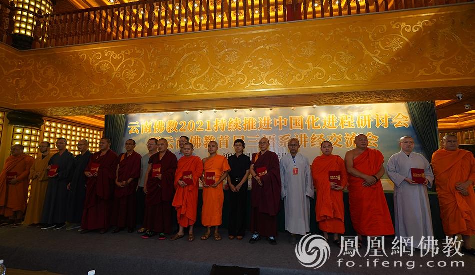 三等奖获得者(图片来源:凤凰网佛教 摄影:明捐法师)