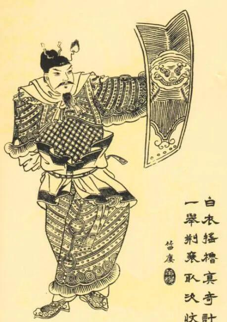 上图_ 吕蒙(179年—220年)