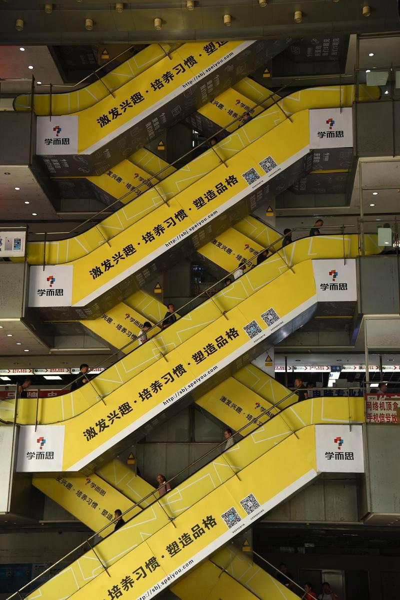 2019年8月25日,北京,学而思大量投放户外广告。图源:cfp