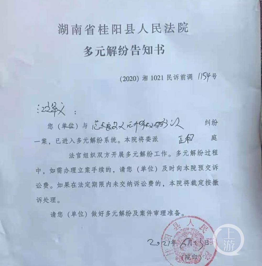 桂阳原政协常委当众打砸早餐店1_看图王.jpg