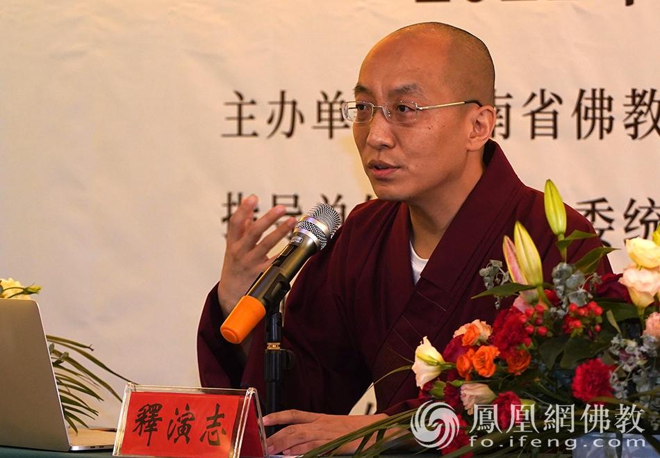 演志大和尚代表汉传佛教示范讲经(图片来源:凤凰网佛教 摄影:明捐法师)