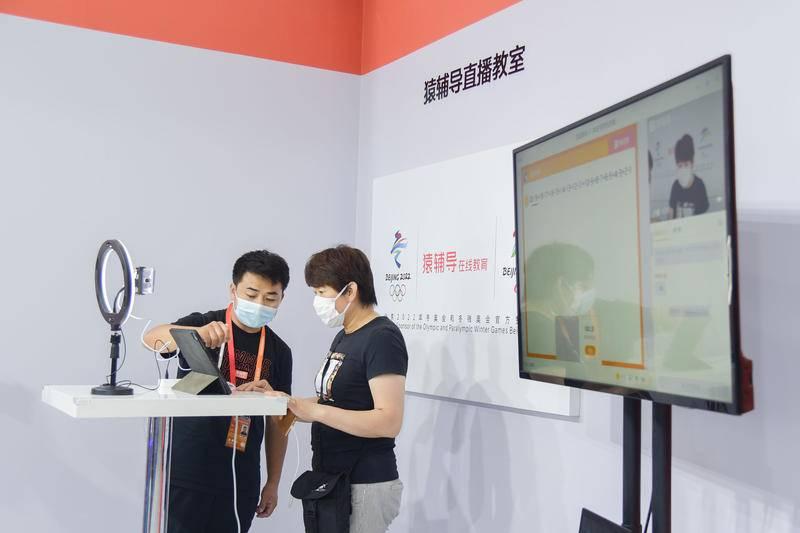 2020年9月6日,北京,2020年服贸会教育专题展现场,猿辅导设直播教室,一名观众在体验。图源:cfp
