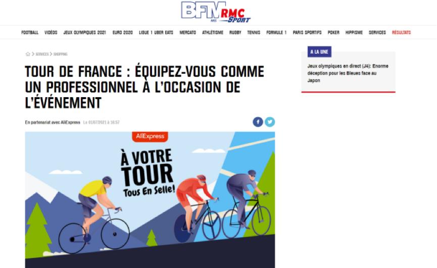 法国知名体育媒体RMC sport报道速卖通骑行品类在法国热销