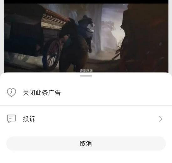 图片来源:QQ空间截图