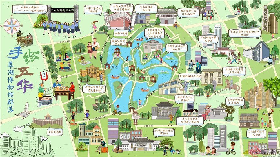 翠湖博物馆群落手绘图 来自云南网
