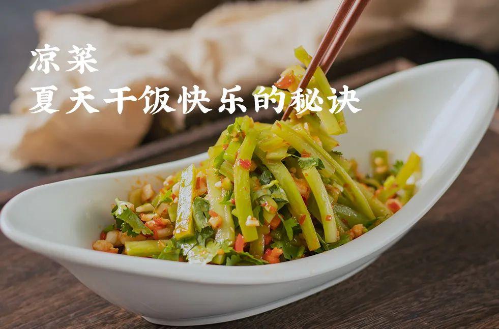 喝水离不开热的,吃菜绝不碰凉的,连豆腐都讲究趁热食用的中华饮食文化中,唯独凉菜活成了例外。
