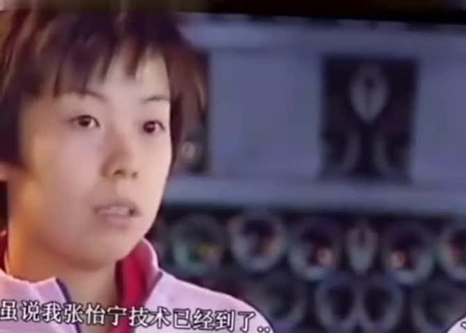 张怡宁巅峰突然选退役的主要原因竟是……