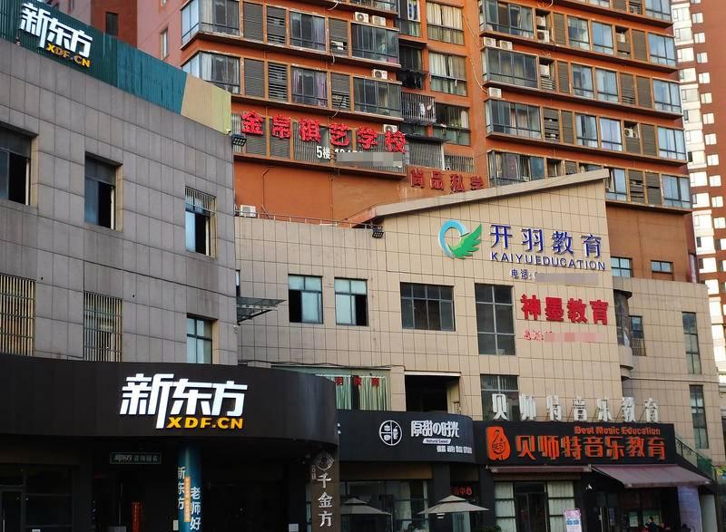 2021年3月24日,湖北宜昌,校外培训招牌。图源:cfp