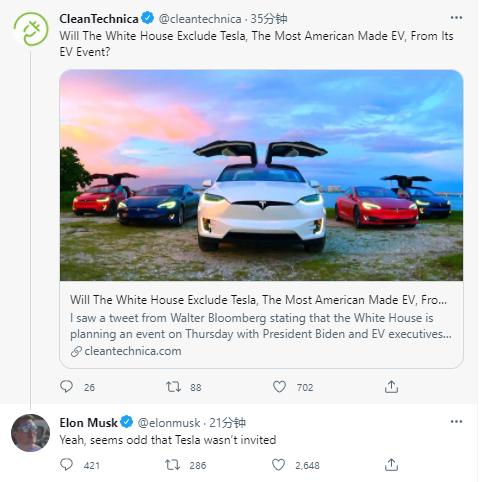 拜登簽署行政令:2030年美國電動車銷量占比達50%