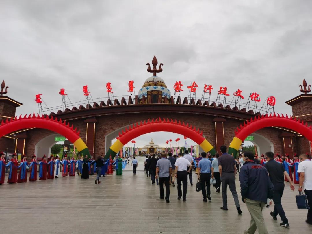 赤峰市第三届旅游产业发展大会召开