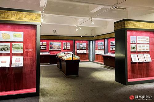 走进河北钱币博物馆,打卡红色地标(三)