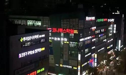 放学后,韩国的学生们通常会在补习班学习到深夜。
