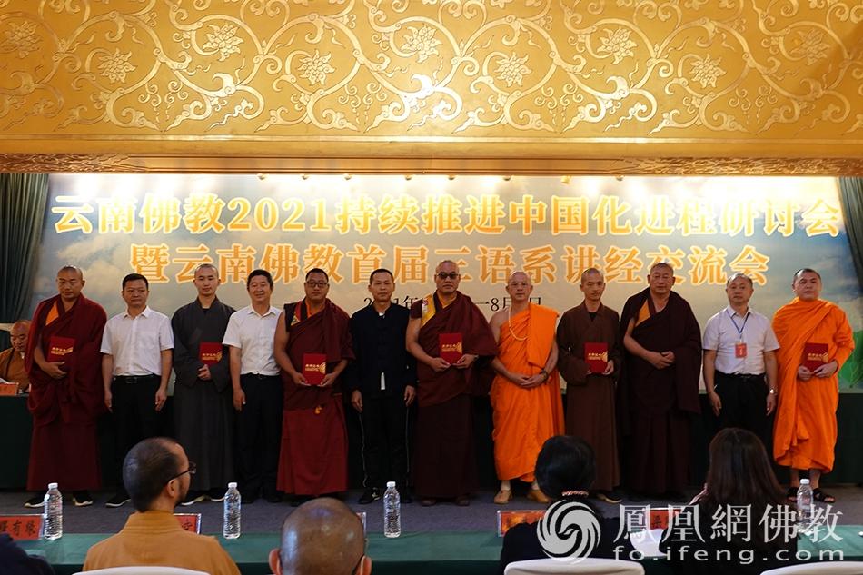 二等奖获得者(图片来源:凤凰网佛教 摄影:明捐法师)
