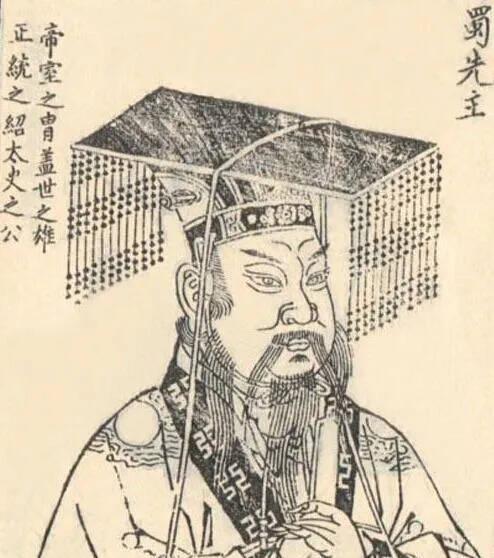 上图_ 刘备(161年-223年)