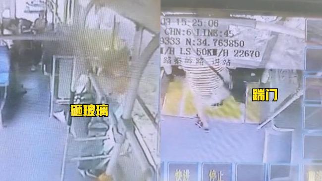 男子坐公交拒扫健康码 谩骂司机还砸车窗