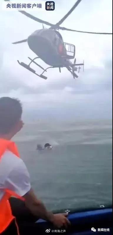 最新!北海一渔排侧翻已致8人遇难