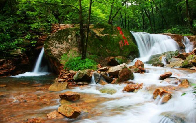 五女峰国家级自然保护区