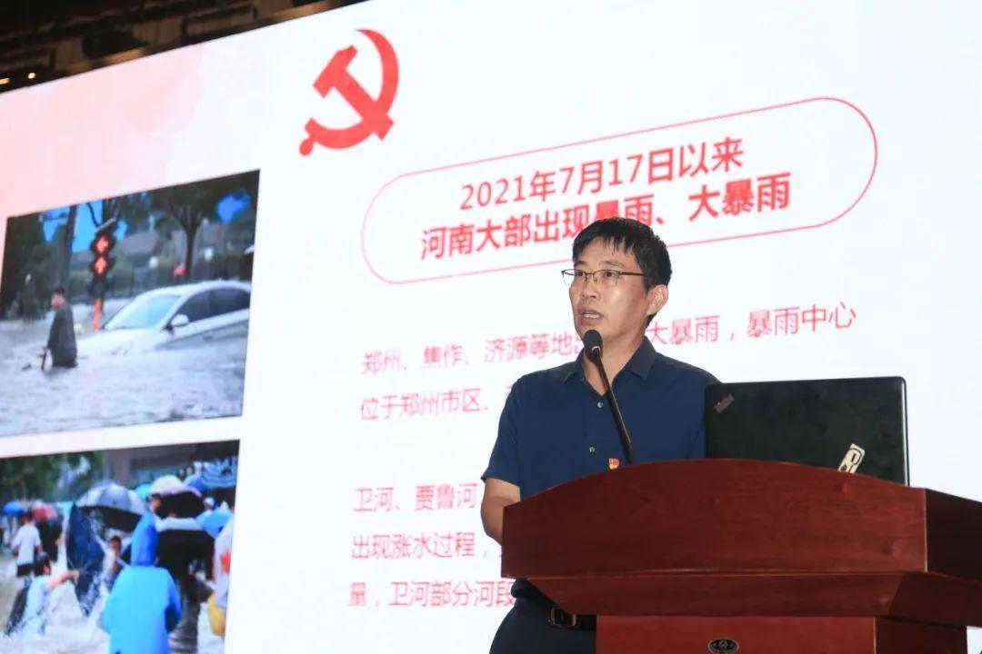 陈凯作关于河南高校宣传部门应如何在灾情中加强宣传思想工作的报告