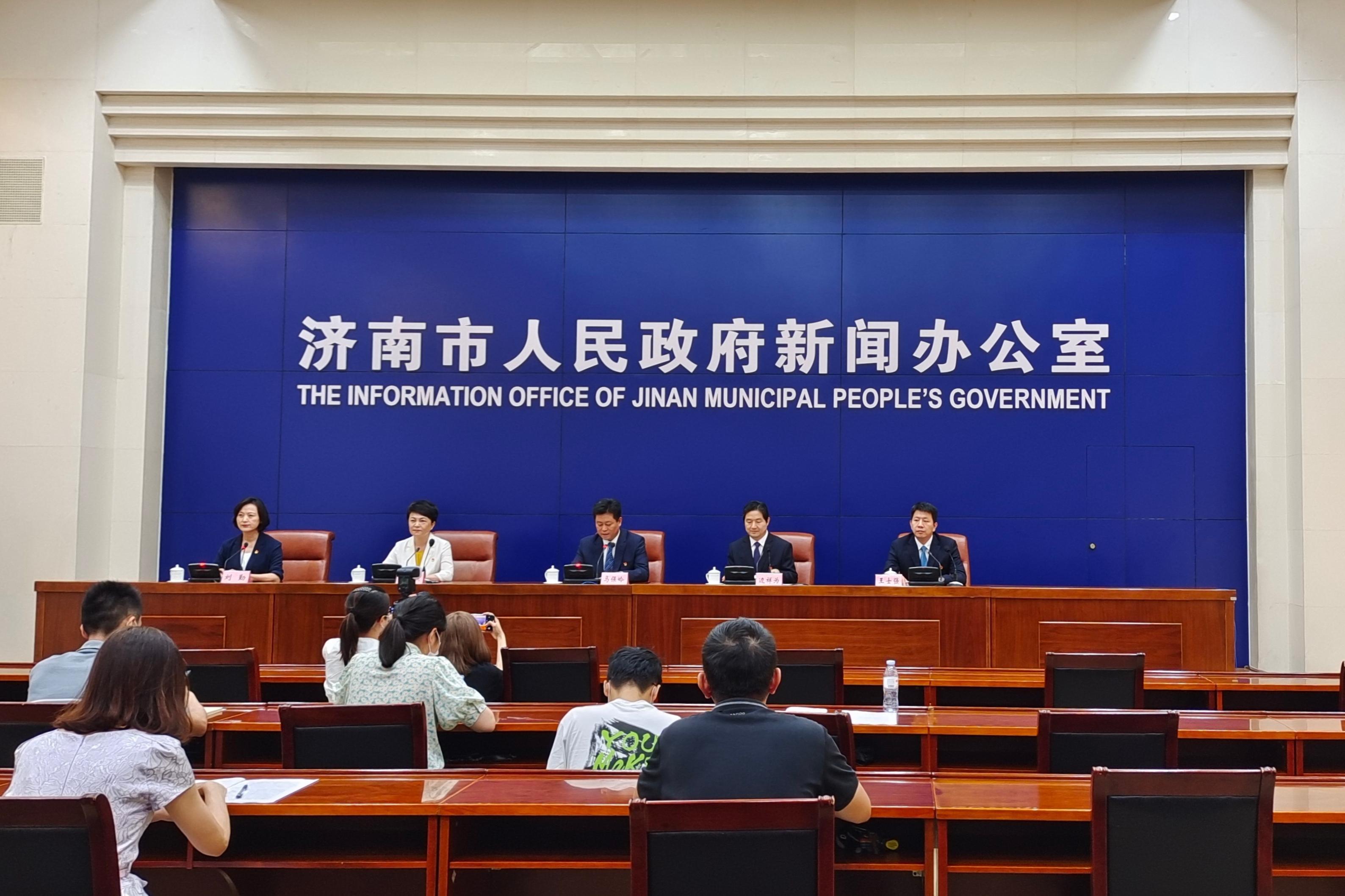 互联网行业gdp_数字化为传统行业赋能上半年新经济贡献北京四成GDP