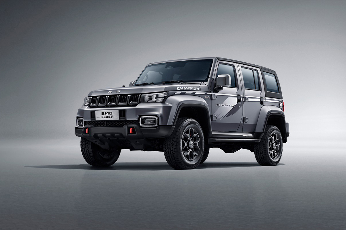 新一代BJ40環塔冠軍版上市 指導價20.99萬元