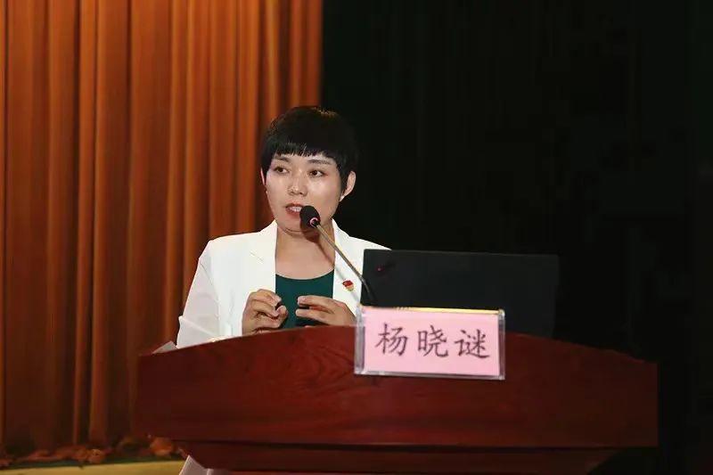 河南教育新闻中心副主任、教育时报副总编杨晓谜作新闻发布工作实践分享