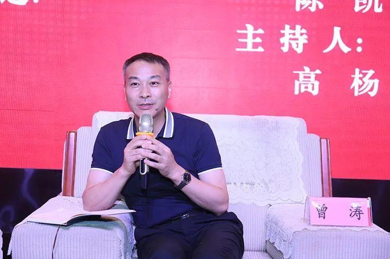 特邀嘉宾:洛阳理工学院党委副书记曾涛