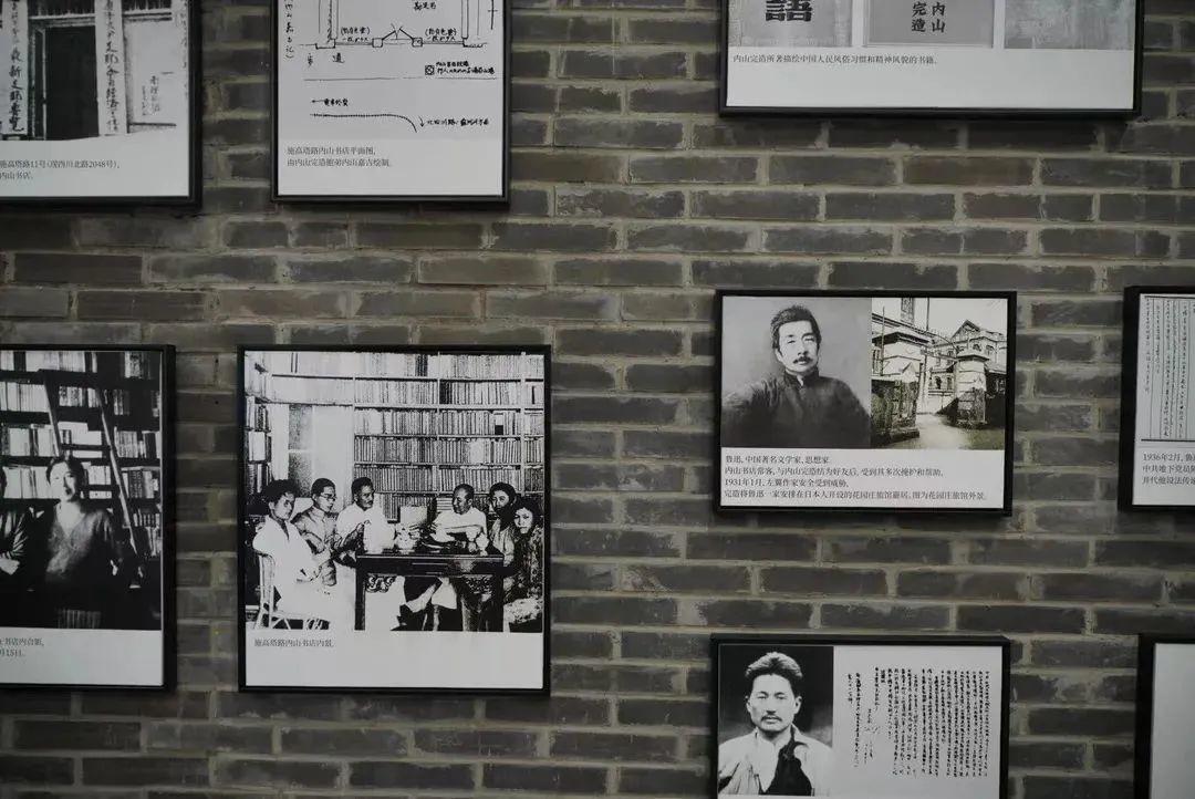 鳳凰網讀書|魯迅、左聯和避難所:內山書店百年往事