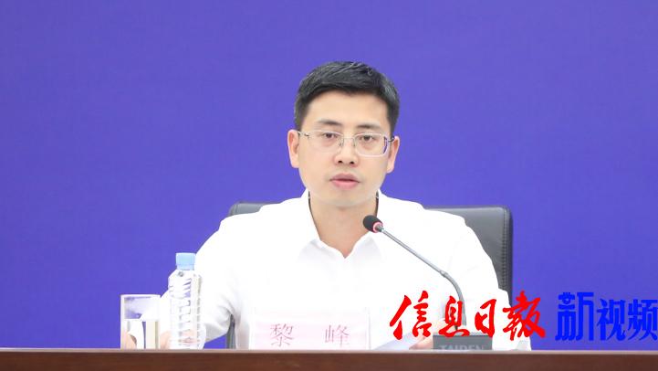 省委宣傳部對外新聞處處長黎峰(以下圖片均由 譚興浩 攝)