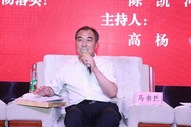 特邀嘉宾:郑州商学院党委书记马书臣