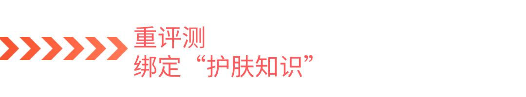 """国货护肤品""""佛系""""投放月入千万:不看粉丝量不挂车"""