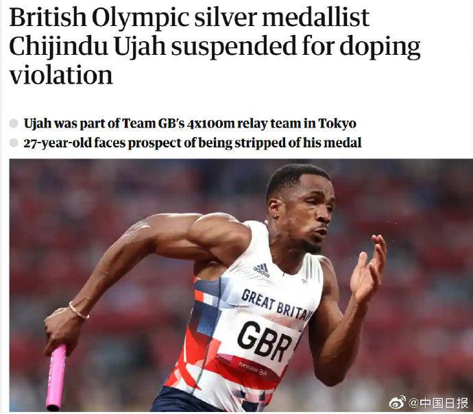 4x100米銀牌得主涉嫌使用興奮劑 蘇炳添或圓獎牌夢