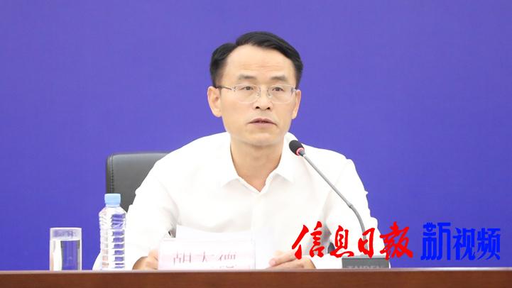 省委依法治省辦秘書處處長胡大德